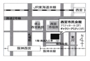22期美術部OB絵画展